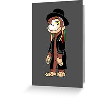 Curious Boy George Greeting Card