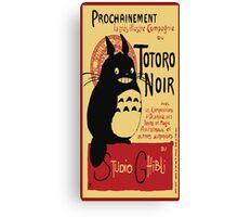 Happy Totoro Studio Ghiibi Canvas Print