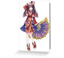 Da Qiao Greeting Card