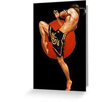 UFC Greeting Card