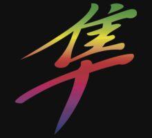 Rainbow Hayabusa Baby Tee