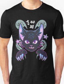 Spooky Cat Unisex T-Shirt