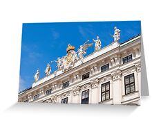 Austrian power. Greeting Card