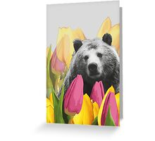 Bear Visits the Botanical Garden Greeting Card