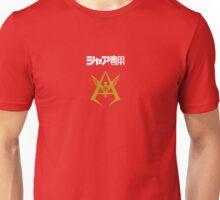 Char's custom tee シャア専用 T-Shirt