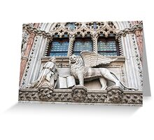 Lion of St Mark. Greeting Card