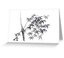 Chinese Bamboo Art Greeting Card