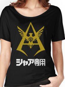 Char's custom tee シャア専用 - BOLD Women's Relaxed Fit T-Shirt