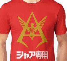 Char's custom tee シャア専用 - BOLD T-Shirt