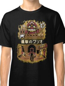 ATTACK ON WARIO Classic T-Shirt