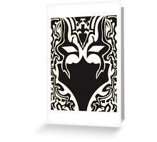 Yellow Mask Greeting Card