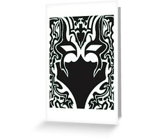 Green Mask Greeting Card