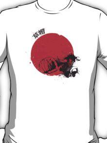 PirateArt T-Shirt