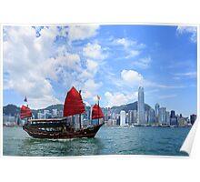 Hong Kong Victoria Harbor Poster