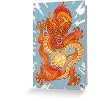 Courage Dragon Greeting Card