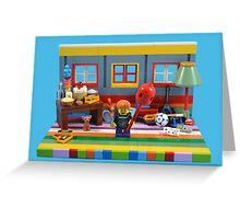 Birthday Party Invite (Lego) Greeting Card