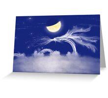 Dream Dragon Greeting Card