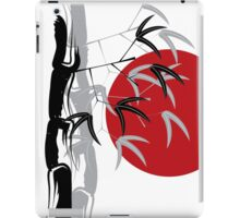 Oriental Red Sunrise Bamboo Zen iPad Case/Skin