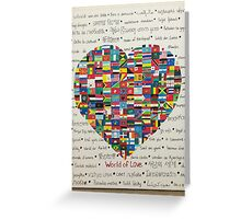 World of Love Greeting Card