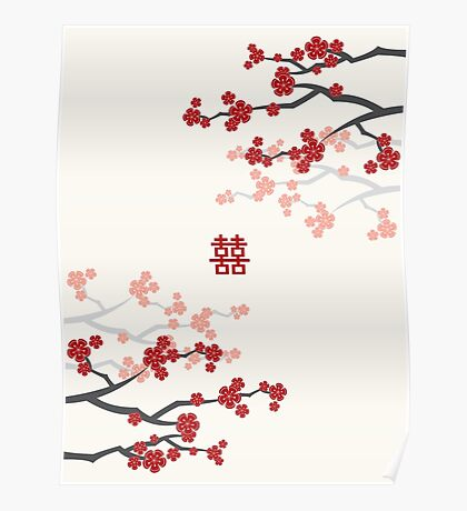 Chinese Wedding Double Happiness Symbol And Red Cherry Blossoms Sakura On Ivory Poster