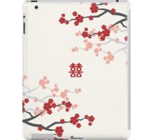 Chinese Wedding Double Happiness Symbol And Red Cherry Blossoms Sakura On Ivory iPad Case/Skin