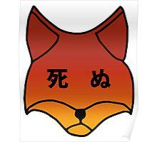 Dead Fox Poster