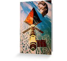 Late satellite  Greeting Card