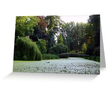 Horn, Netherlands Greeting Card