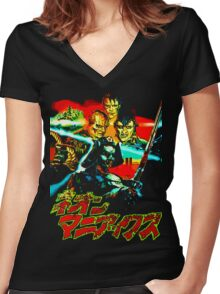 Twelve good reasons to be afraid of the dark. Women's Fitted V-Neck T-Shirt