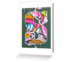 Urban Alphabet S Greeting Card