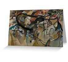 Abstract Kandinsky Painting Greeting Card