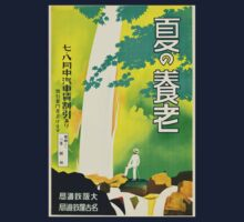 Japanese Travel Poster - Pre WWII Kids Tee