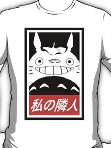 My Neighbor, Totoro! (Obey Parody) T-Shirt