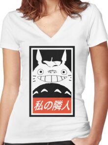 My Neighbor, Totoro! (Obey Parody) Women's Fitted V-Neck T-Shirt