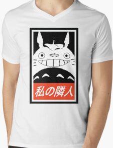 My Neighbor, Totoro! (Obey Parody) Mens V-Neck T-Shirt