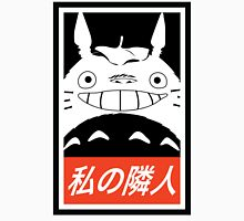 My Neighbor, Totoro! (Obey Parody) Unisex T-Shirt