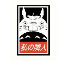 My Neighbor, Totoro! (Obey Parody) Art Print