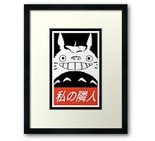 My Neighbor, Totoro! (Obey Parody) Framed Print