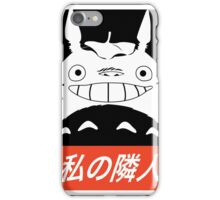 My Neighbor, Totoro! (Obey Parody) iPhone Case/Skin