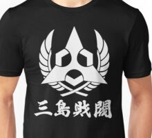 Mishima Zaibatsu Corporation Unisex T-Shirt