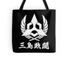 Mishima Zaibatsu Corporation Tote Bag