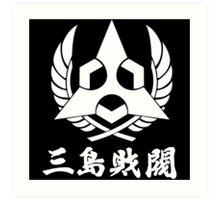 Mishima Zaibatsu Corporation Art Print