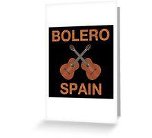 Bolero Spain Greeting Card