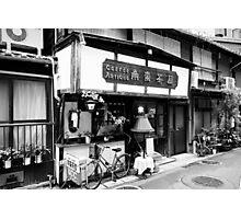 Nagasaki Side Street  Photographic Print