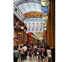 Nagasaki Covered Street  Photographic Print