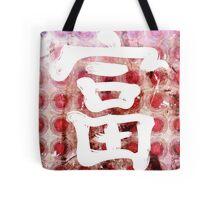 Rich Kanji Tote Bag