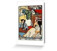 Vintage poster - Wee Sma Hours Greeting Card
