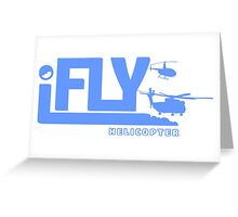 iFLY Helicopter Greeting Card