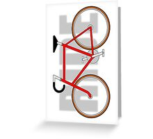 The Bicycle. Cut and Share Sticker Greeting Card