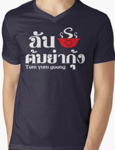 I Love (Heart) Tom Yum Goong ~ Thai Food Mens V-Neck T-Shirt